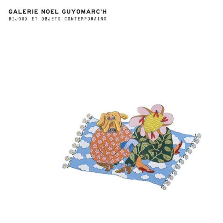 Conception d'un site internet pour la Galerie Noel Guyomarch